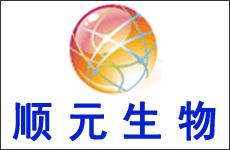 上海顺元生物科技有限公司