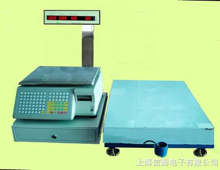 设计安装机械秤,改装电子秤