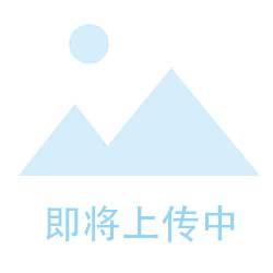 zd系列智能数字显示调节仪