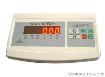 xk3100-b2+ 称重显示器