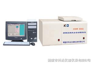 ZDHW-600A型高精度微机全自动量热仪