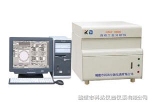TKGF-8000型自动工业分析仪