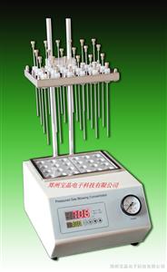 YGC-48氮吹仪|48孔干式氮吹仪|氮吹仪厂家代价|宝晶氮吹仪