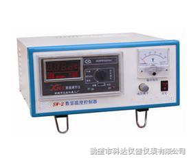 SW-2型数显温度控制器鹤壁科达
