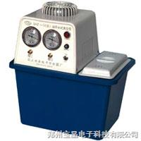 SHZ-DIII循环水用真空泵|真空泵厂家代价|郑州循环水用真空泵